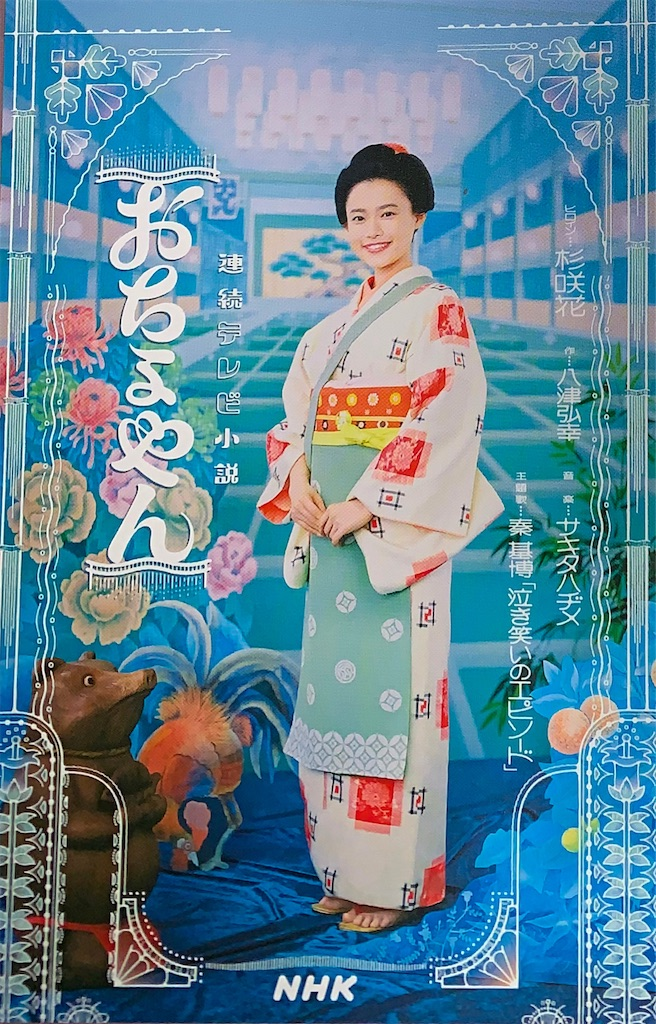 f:id:sasukiti:20210222222525j:image