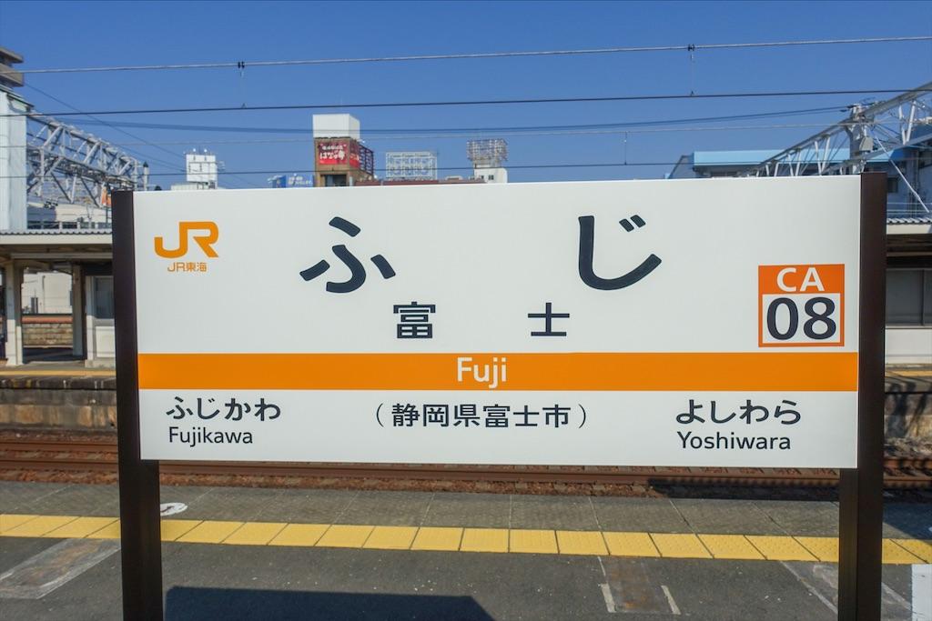 f:id:sasukiti:20210223144036j:image