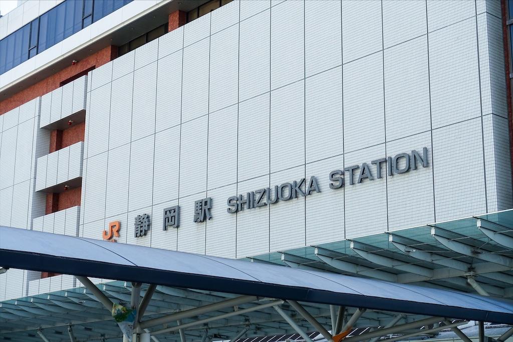 f:id:sasukiti:20210223144334j:image