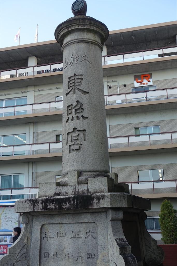 f:id:sasukiti:20210223144537j:image