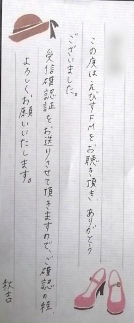 f:id:sasukiti:20210224170854j:image