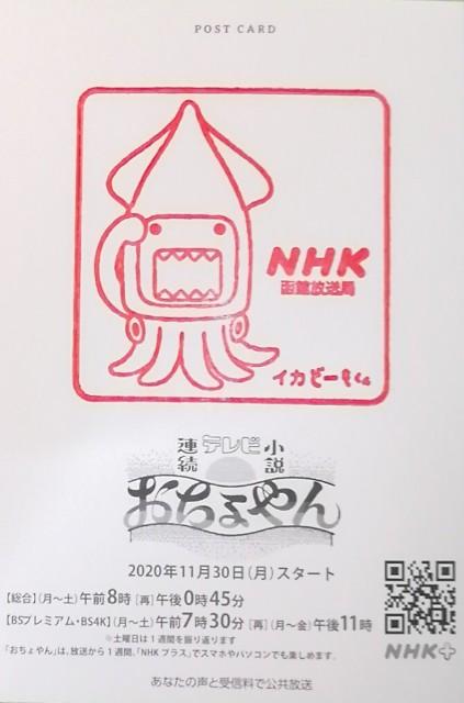 f:id:sasukiti:20210226180448j:image