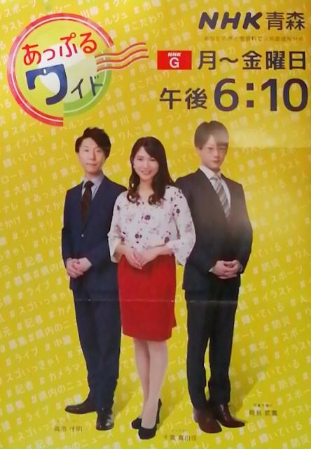 f:id:sasukiti:20210306100455j:image