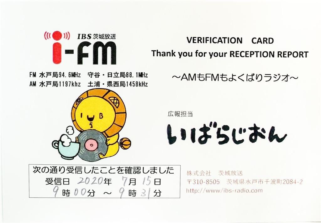 f:id:sasukiti:20210313100130j:image