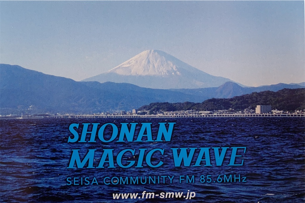 f:id:sasukiti:20210313110348j:image
