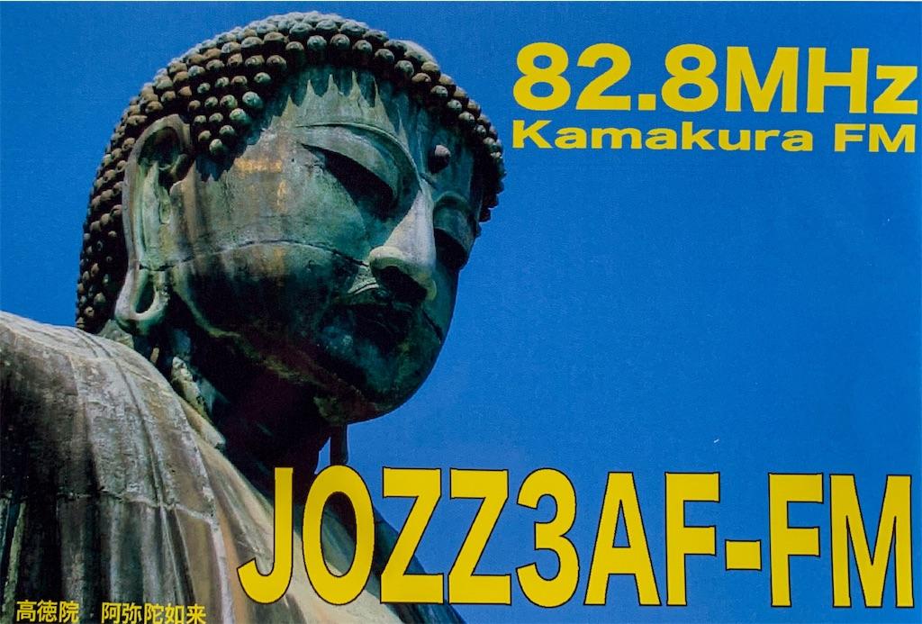 f:id:sasukiti:20210313122815j:image