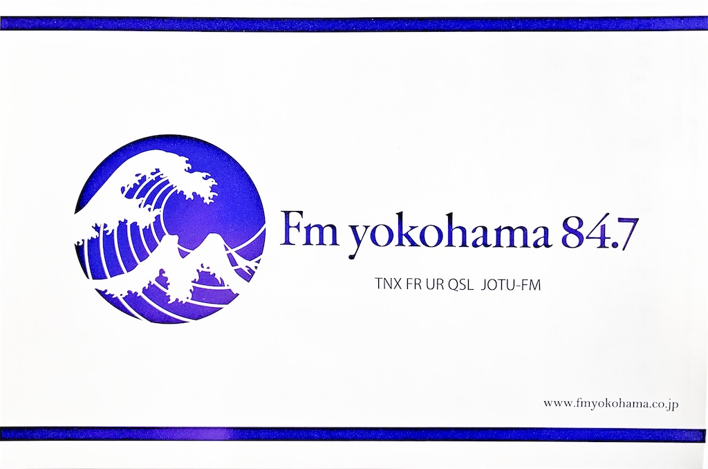 f:id:sasukiti:20210313154431j:image