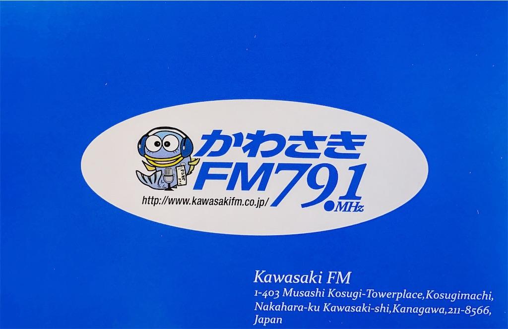 f:id:sasukiti:20210313155759j:image