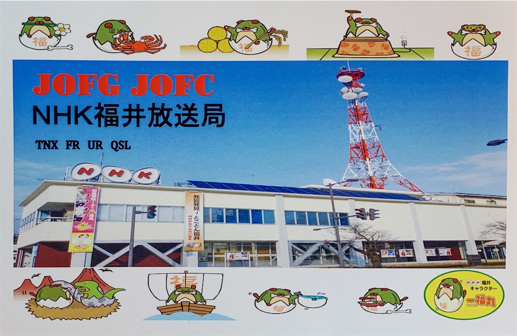 f:id:sasukiti:20210313221428j:image