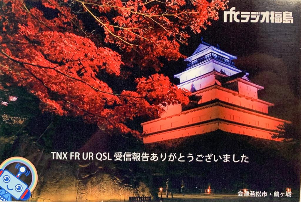 f:id:sasukiti:20210313224709j:image