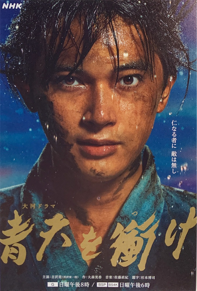 f:id:sasukiti:20210313230256j:plain