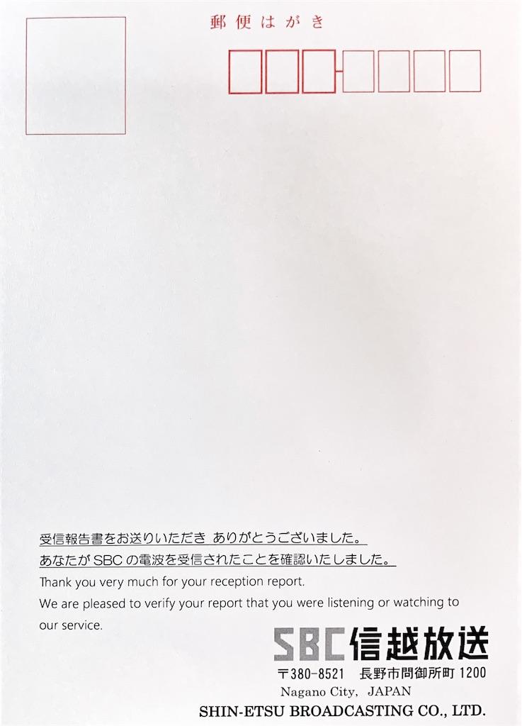 f:id:sasukiti:20210313234602j:image
