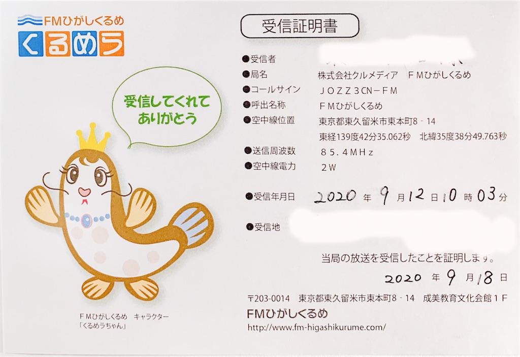 f:id:sasukiti:20210314073742j:image