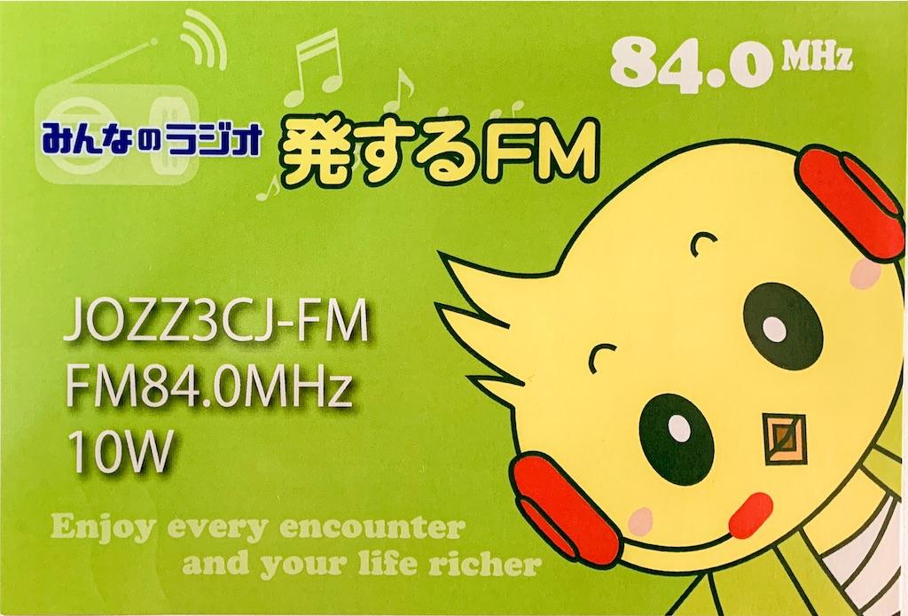 f:id:sasukiti:20210314083855j:image