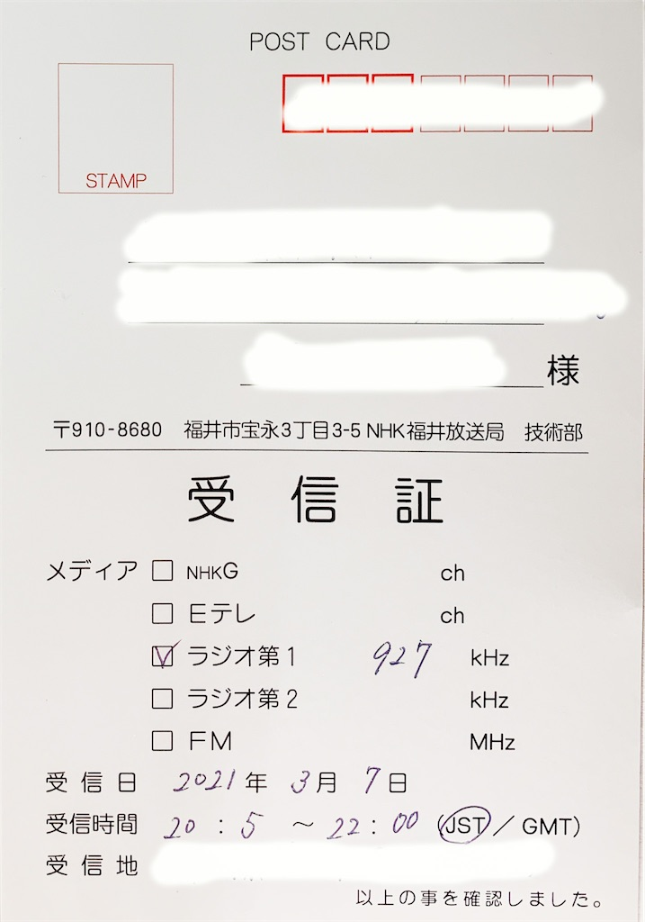 f:id:sasukiti:20210314105418j:plain