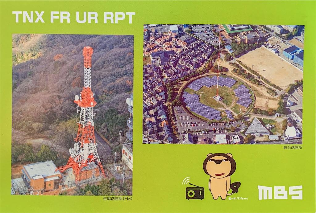 f:id:sasukiti:20210314112302j:image