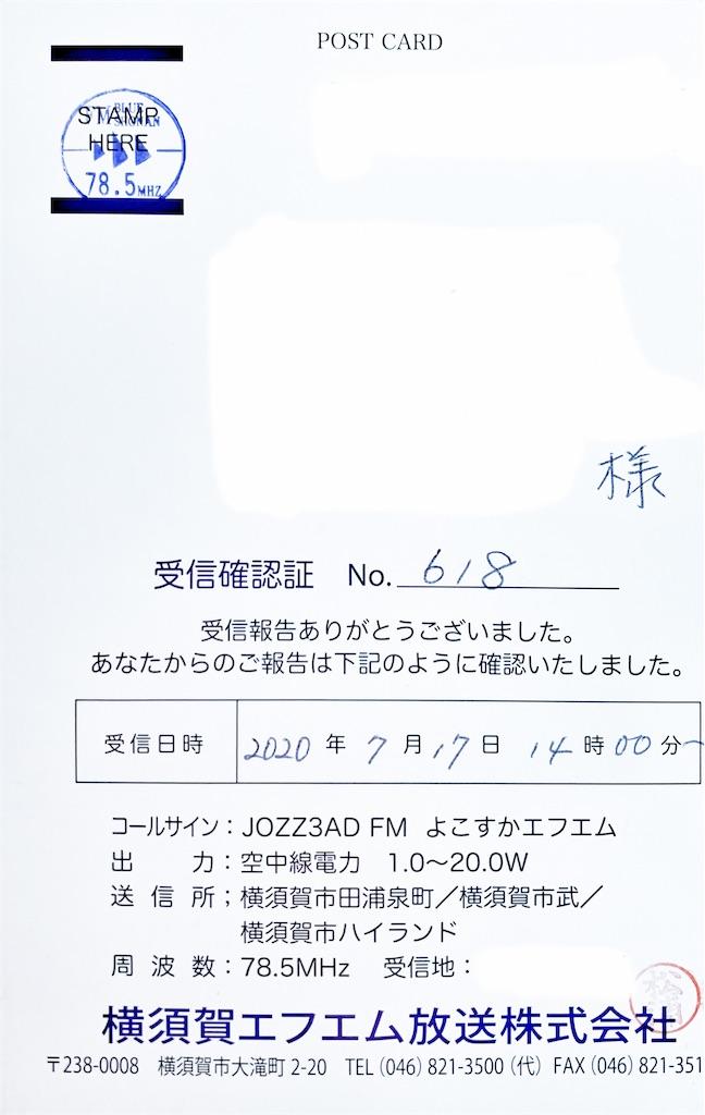 f:id:sasukiti:20210314123835j:image