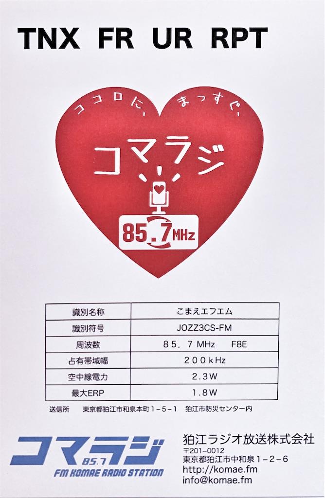 f:id:sasukiti:20210314124813j:image