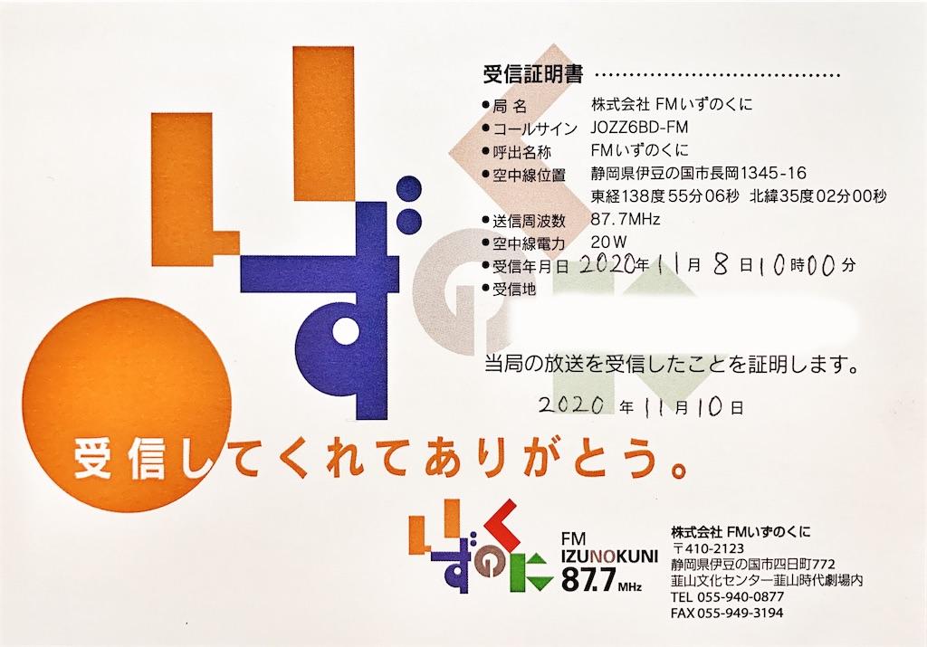 f:id:sasukiti:20210314150054j:image