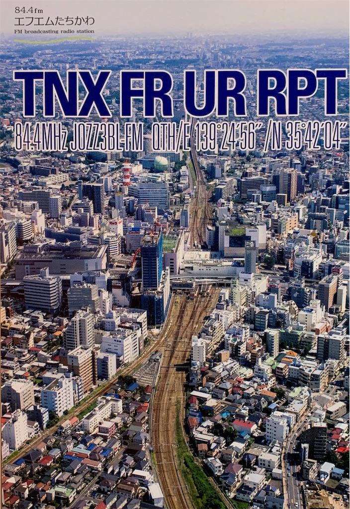 f:id:sasukiti:20210314152142j:image