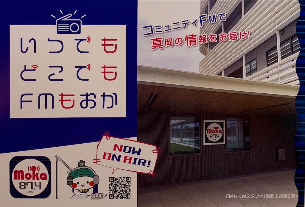 f:id:sasukiti:20210314153043j:image