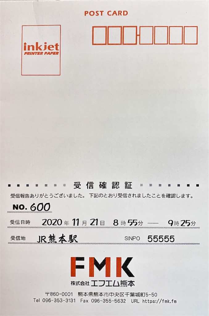 f:id:sasukiti:20210314170558j:image