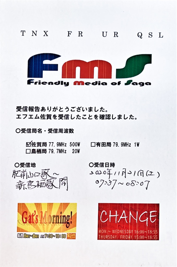 f:id:sasukiti:20210314192721j:image