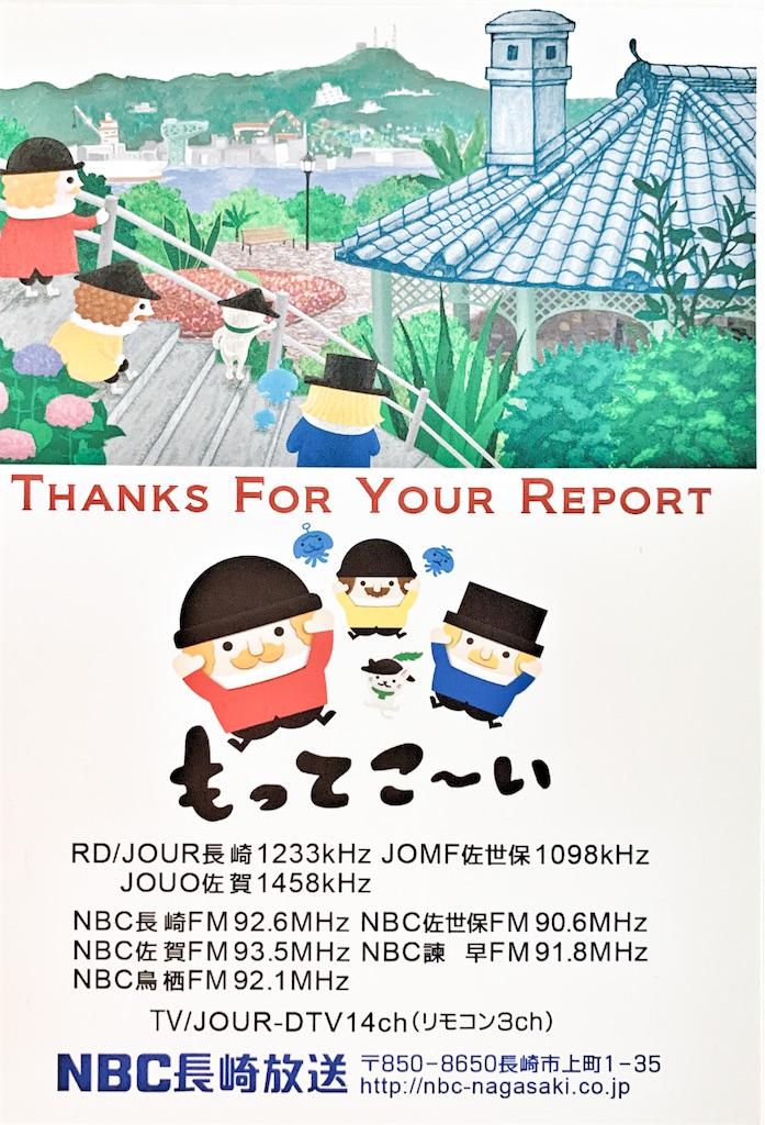 f:id:sasukiti:20210314193453j:image