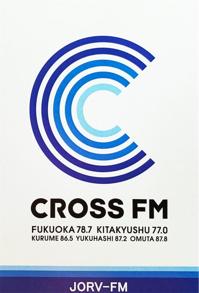 f:id:sasukiti:20210314194156j:image
