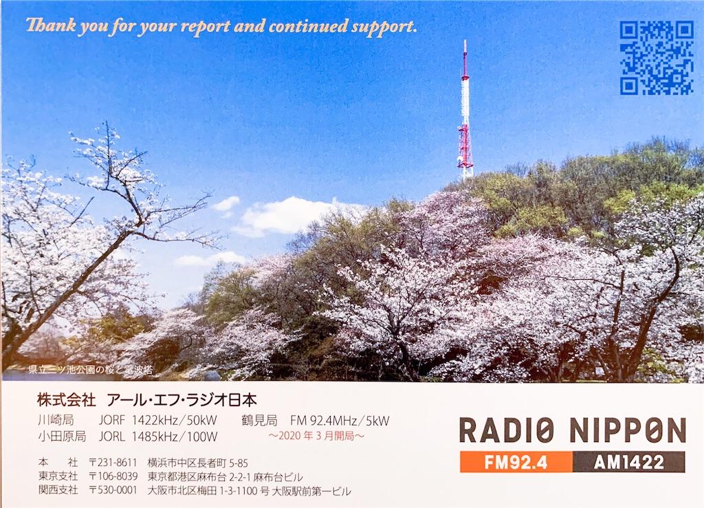 f:id:sasukiti:20210314201059j:image