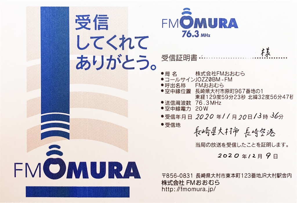 f:id:sasukiti:20210314201700j:image