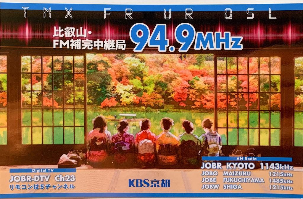 f:id:sasukiti:20210314211356j:image