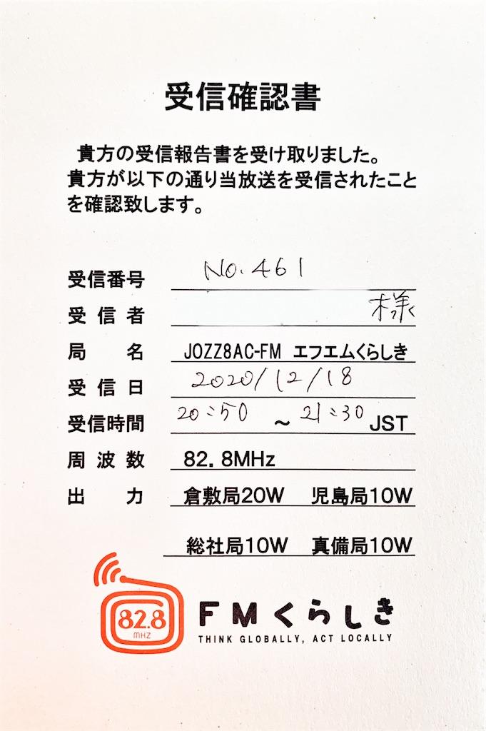 f:id:sasukiti:20210314212849j:image