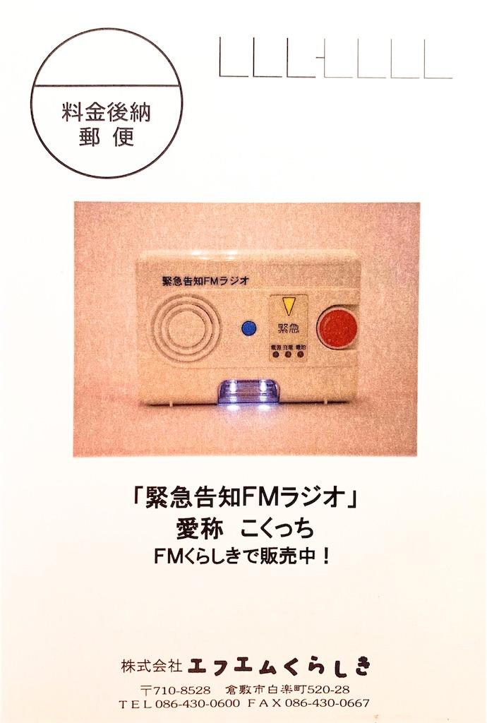 f:id:sasukiti:20210314212855j:image