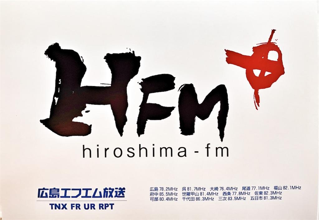 f:id:sasukiti:20210314220539j:image