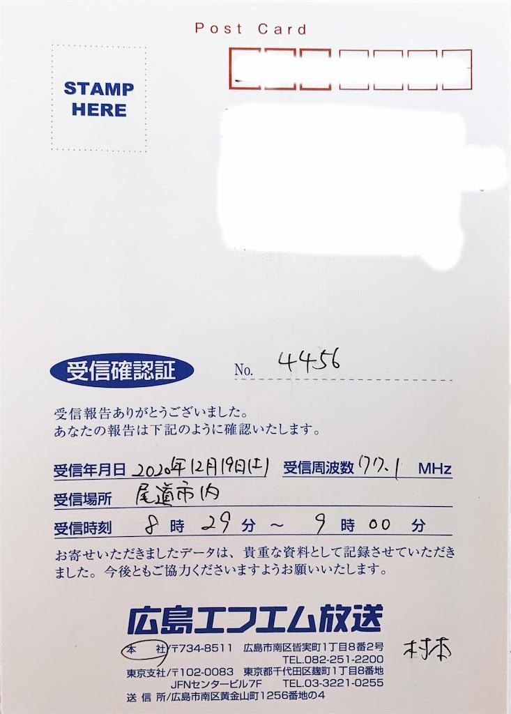 f:id:sasukiti:20210314220544j:image
