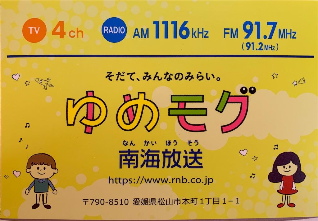 f:id:sasukiti:20210314221401j:image