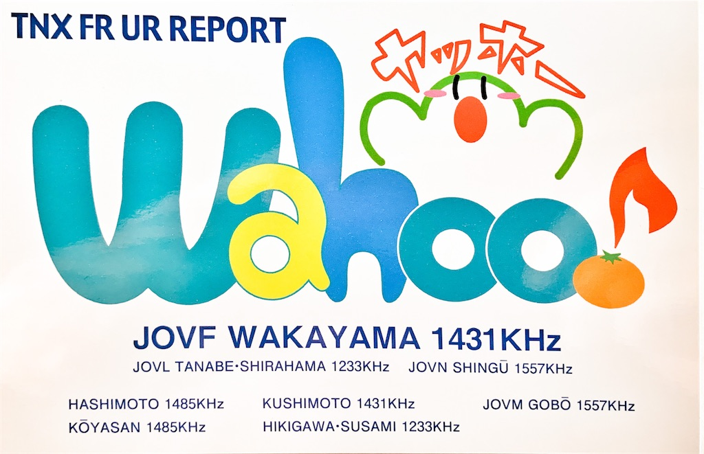 f:id:sasukiti:20210314222125j:plain