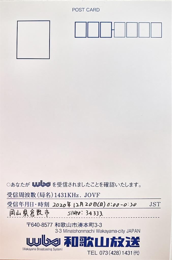 f:id:sasukiti:20210314222130j:plain