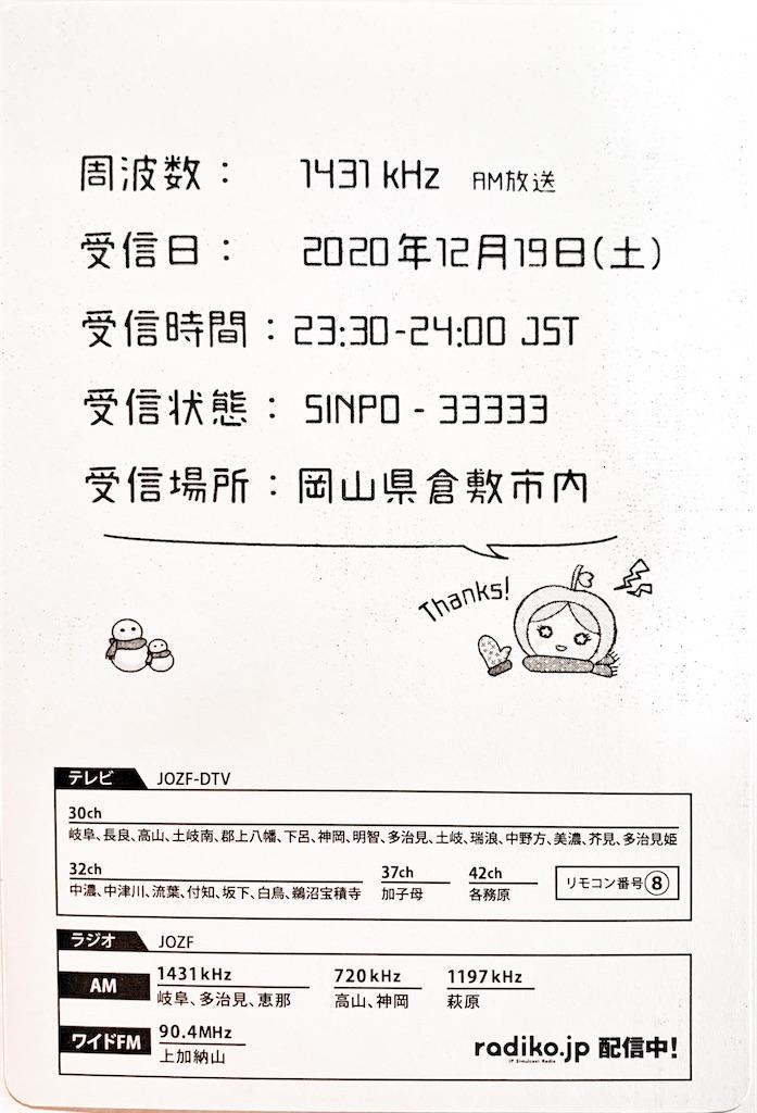 f:id:sasukiti:20210315060146j:image