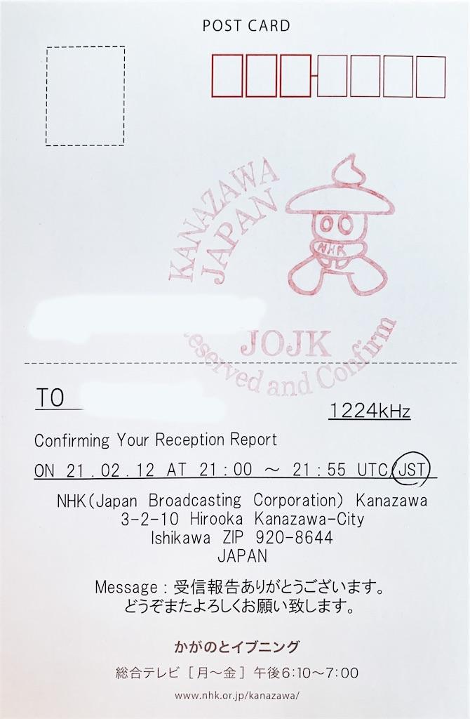 f:id:sasukiti:20210315063008j:image