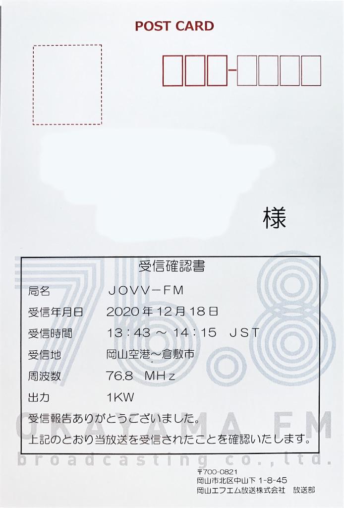f:id:sasukiti:20210315065337j:image