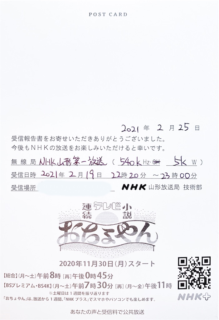f:id:sasukiti:20210315204141j:image