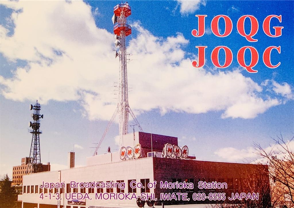 f:id:sasukiti:20210316002051j:image