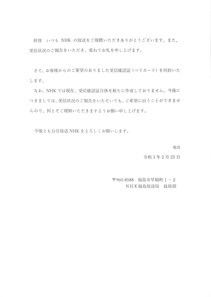 f:id:sasukiti:20210316004511j:image