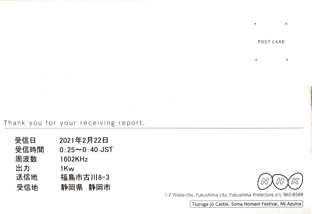 f:id:sasukiti:20210316004829j:image