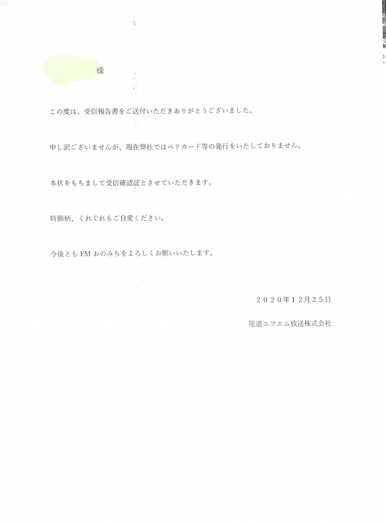 f:id:sasukiti:20210316010219j:image