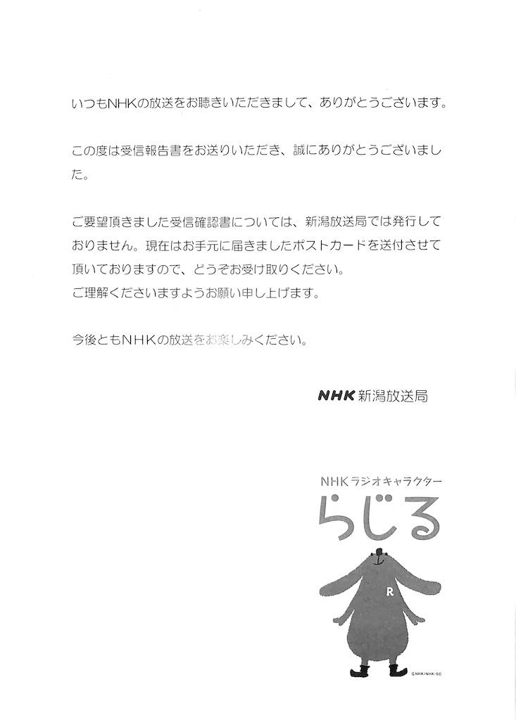 f:id:sasukiti:20210316014335j:image