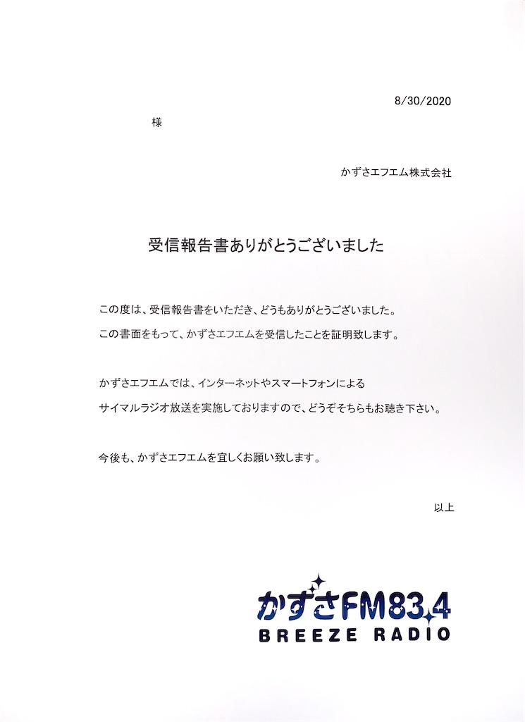 f:id:sasukiti:20210316020453j:image