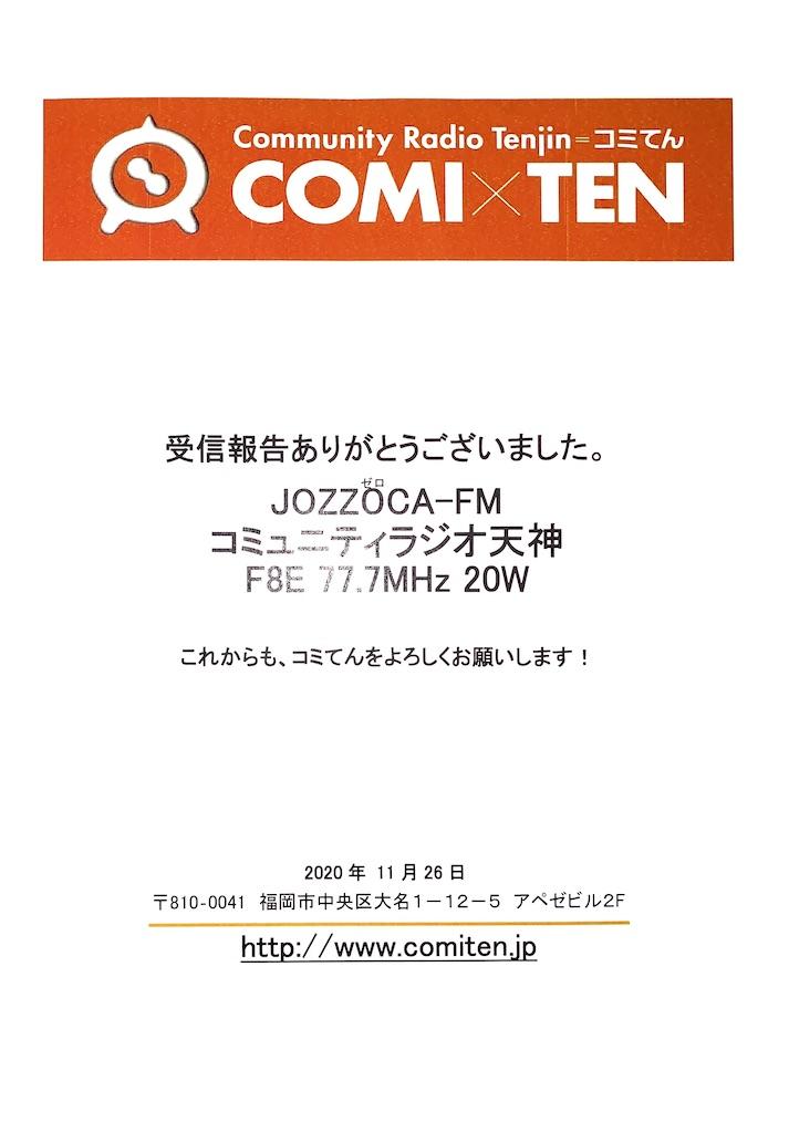 f:id:sasukiti:20210316025109j:image